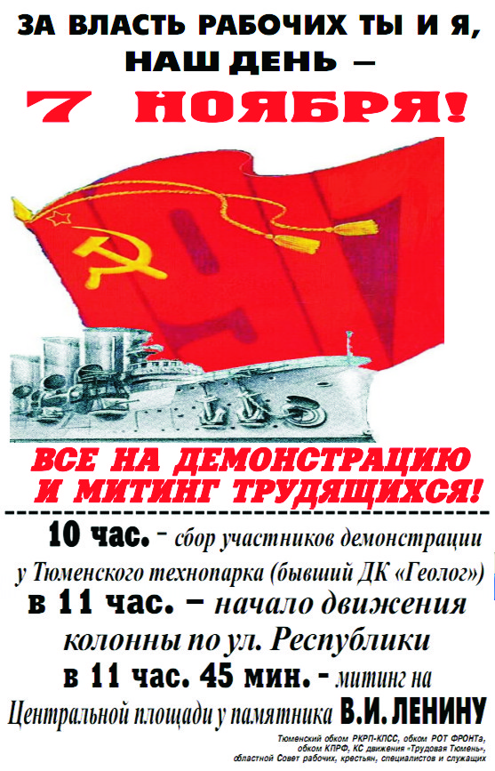litovka-7-noyabr