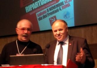 Секретарь ЦК РКРП-КПСС А.К. Черепанов совершил поездку в Рим
