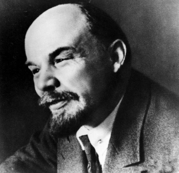 День памяти В.И. Ленина