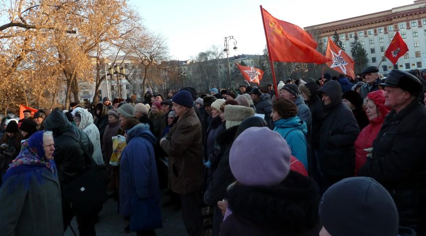 """Митинг """"Нет грабительским социальным реформам"""" 28 марта 2015 г. в Тюмени"""