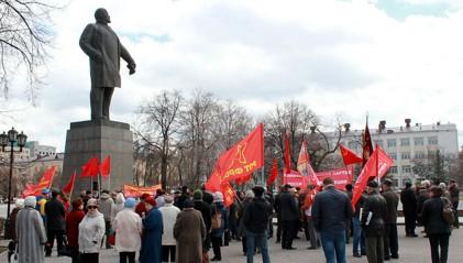 День рождения В.И. Ленина. Митинг в Тюмени.