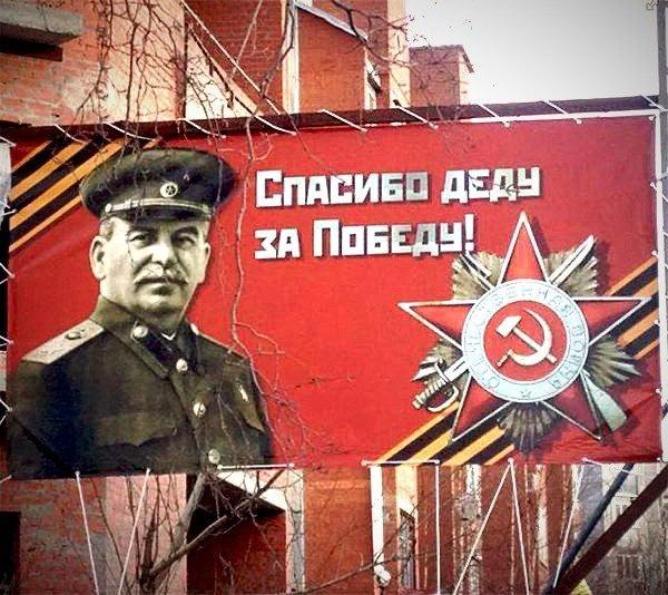 Сургутские власти запретили И.В. Сталина