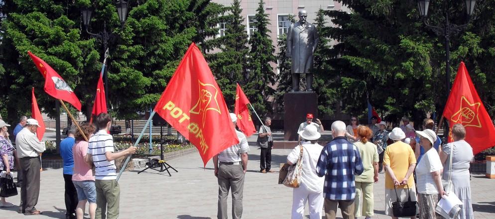 Жители Ялуторовска не хотят платить за капремонт