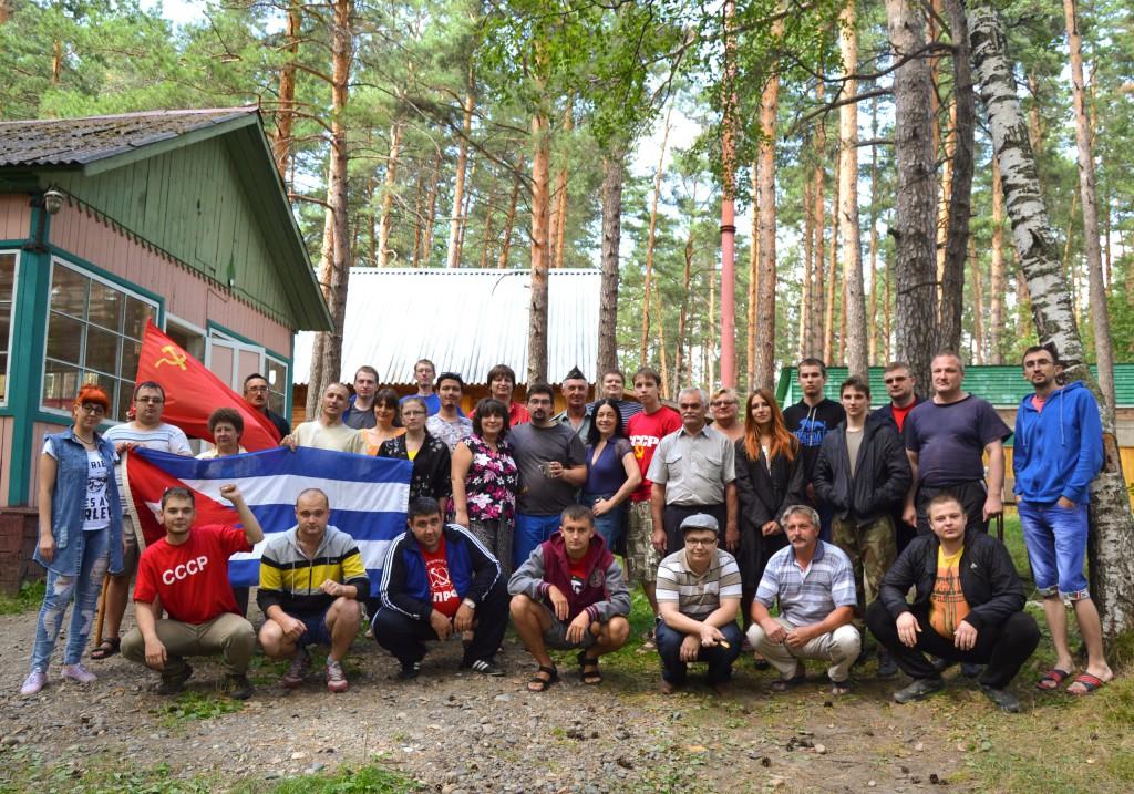На Алтае прошёл Сибирский левый форум