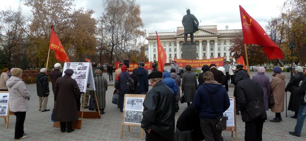 Тюменцы помнят погибших защитников Советской власти