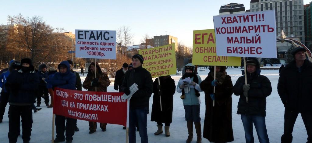 Тюменские дальнобойщики потребовали отставки правительства