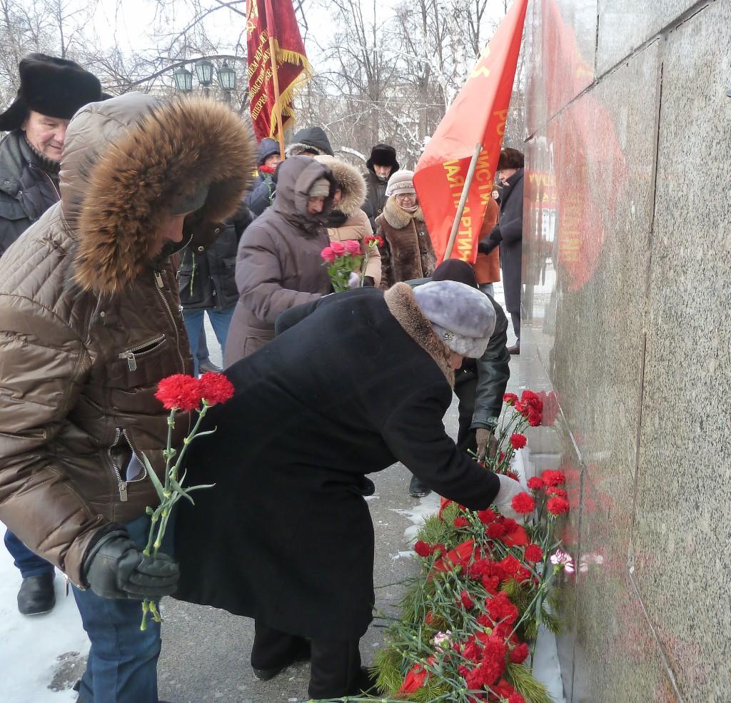 Тюменцы почтили память В.И. Ленина