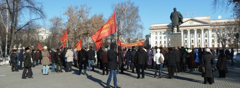 Тюменцы потребовали отменить грабительские поборы