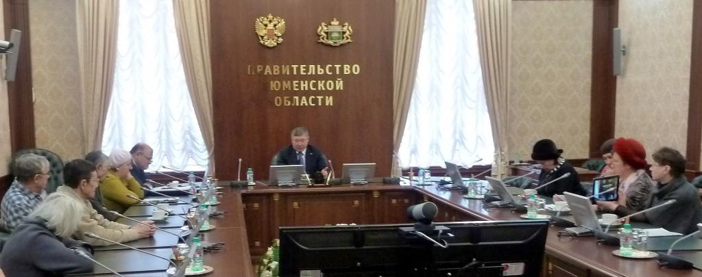 Тюменцы обсудили с губернатором области вопросы капремонта