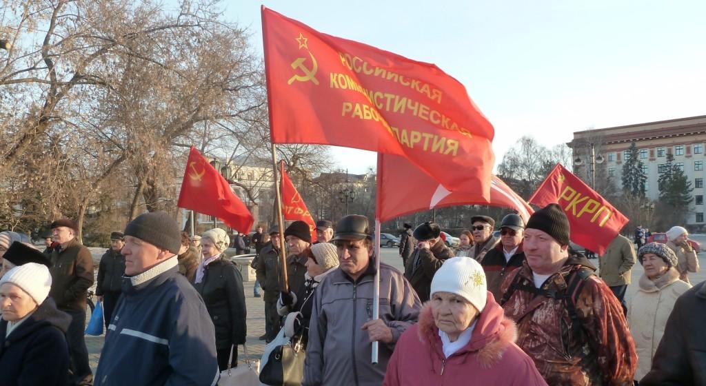 Тюменцы продолжают борьбу за отмену побора на капремонт