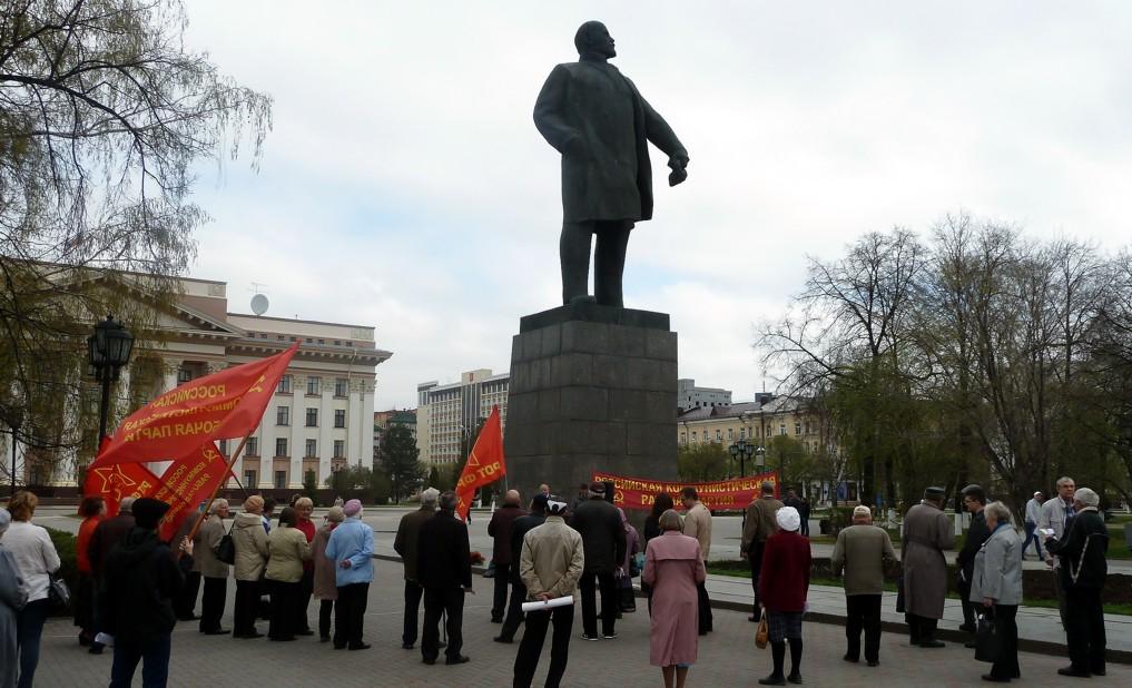 Ленин всегда живой!