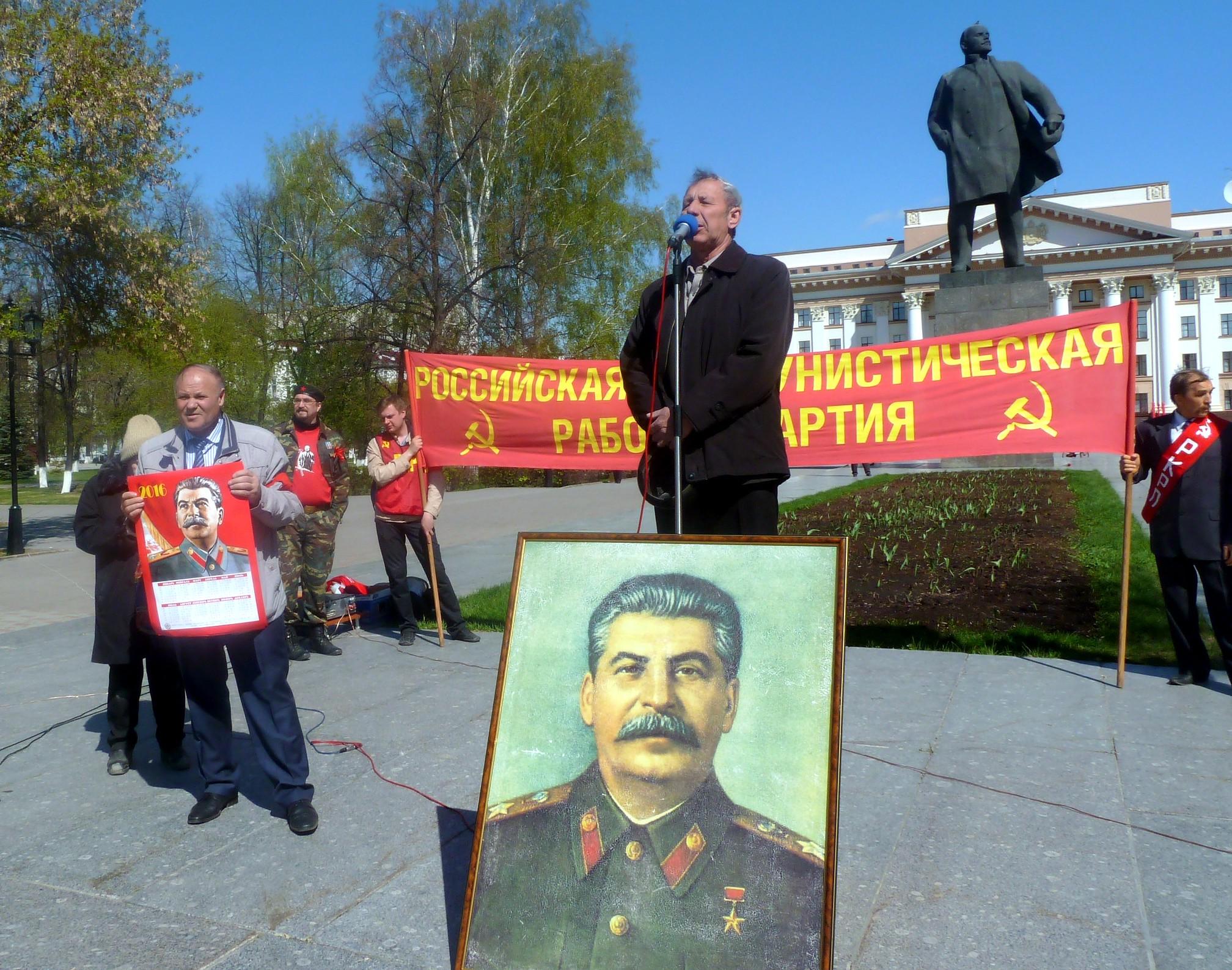 И.М. Малюгин