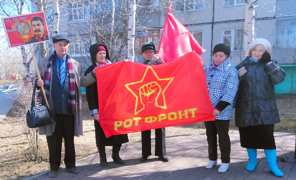 Первомайская пасха и Сургутские профсоюзы
