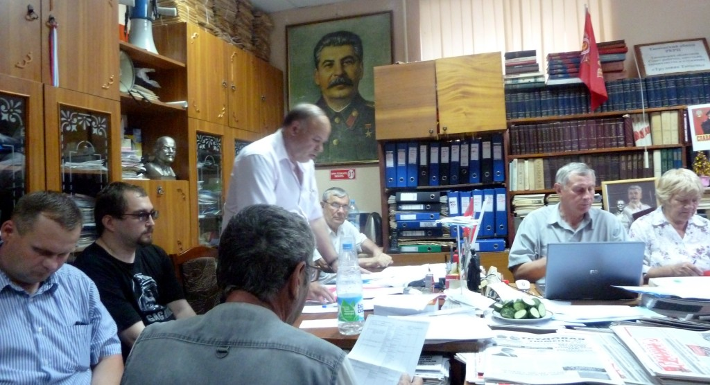 Коммунисты РОТ ФРОНТа вышли на путь парламентской борьбы!