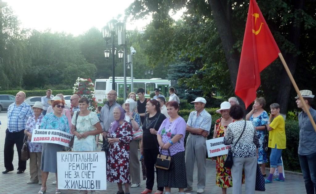 Акция протеста прошла в Тюмени 12 августа