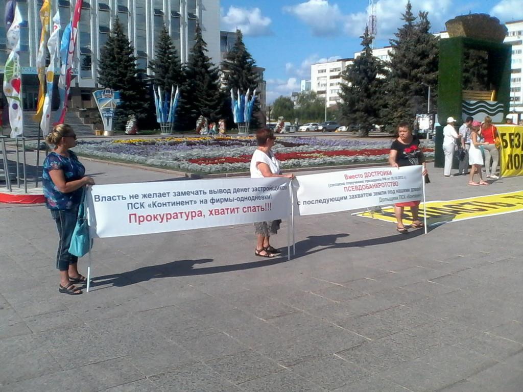 Борьба тюменских дольщиков продолжается!