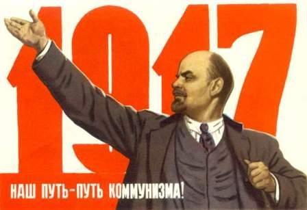 100-летие Великой Октябрьской социалистической революции.  Борьба РКРП с капитализмом и помощь трудящимся Донбасса  в их борьбе с украинским фашизмом