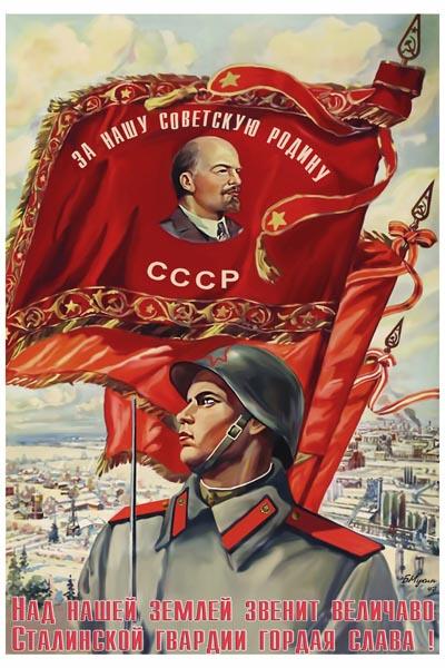 С Днём Советской Армии и Военно-Морского флота