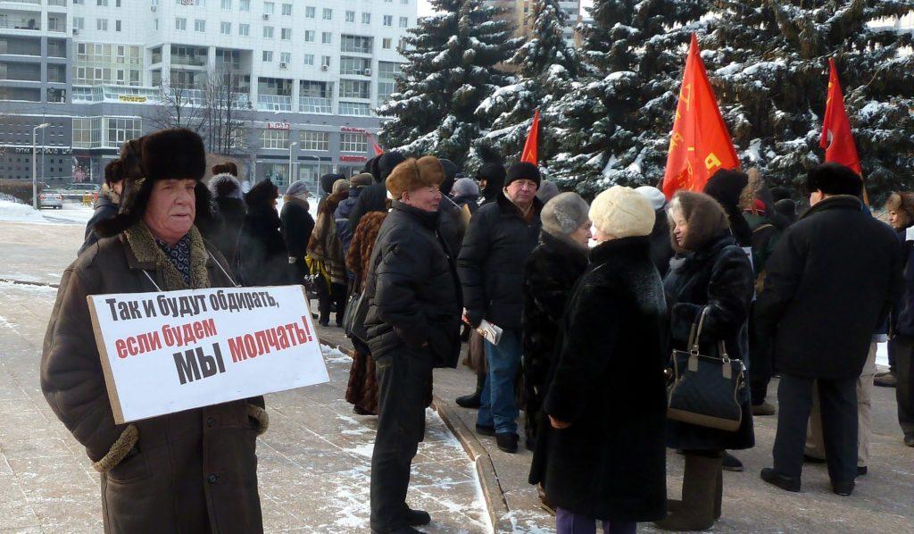 РОТ ФРОНТ напомнил чиновникам, кто в городе хозяин