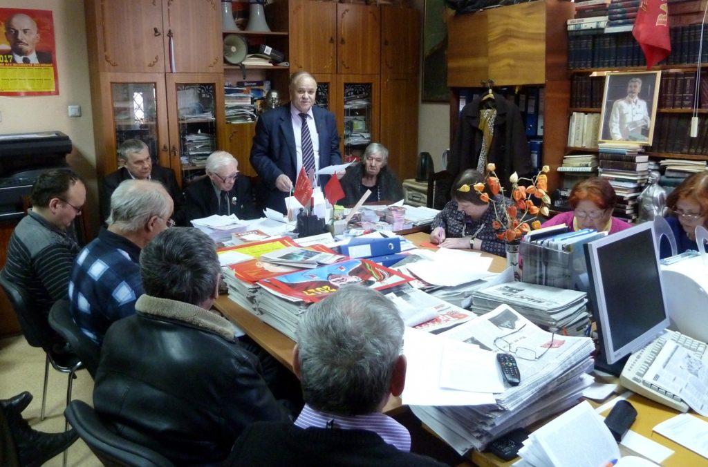 Состоялась XXVI отчетно-выборная конференция обкома РКРП-КПСС