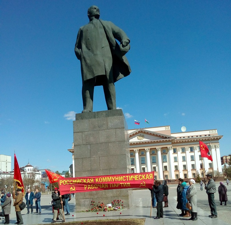 Идеи В.И. Ленина живут и побеждают!
