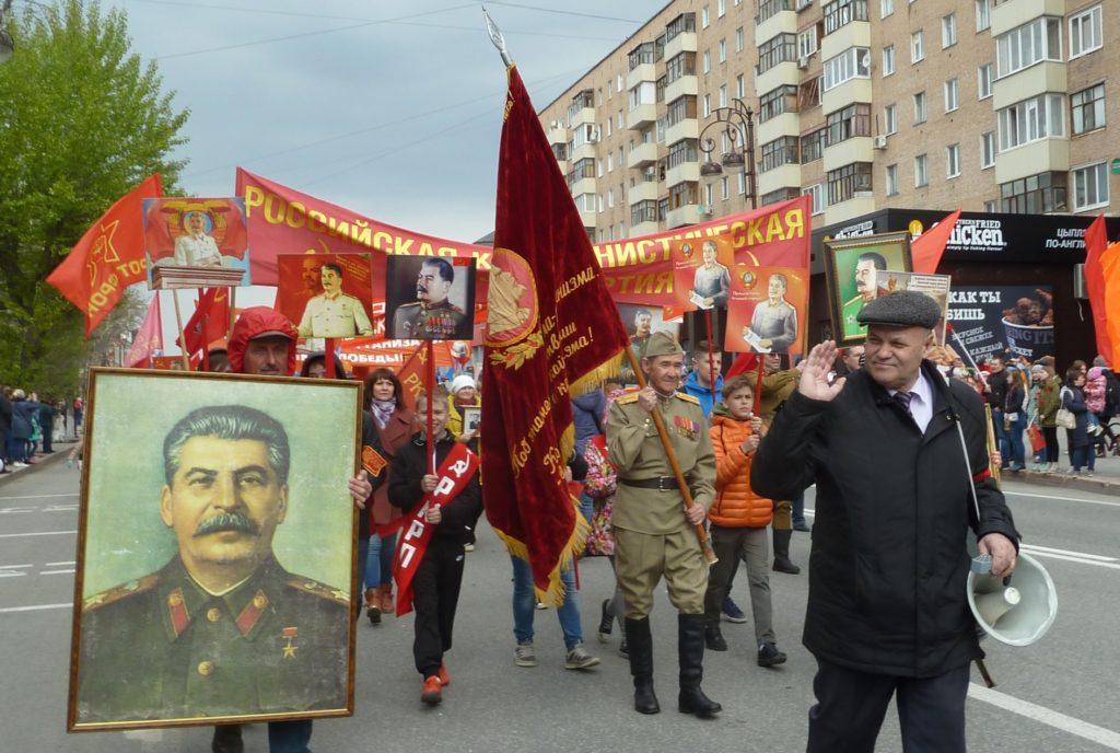 Мы всегда будем чтить подвиг Советского народа!