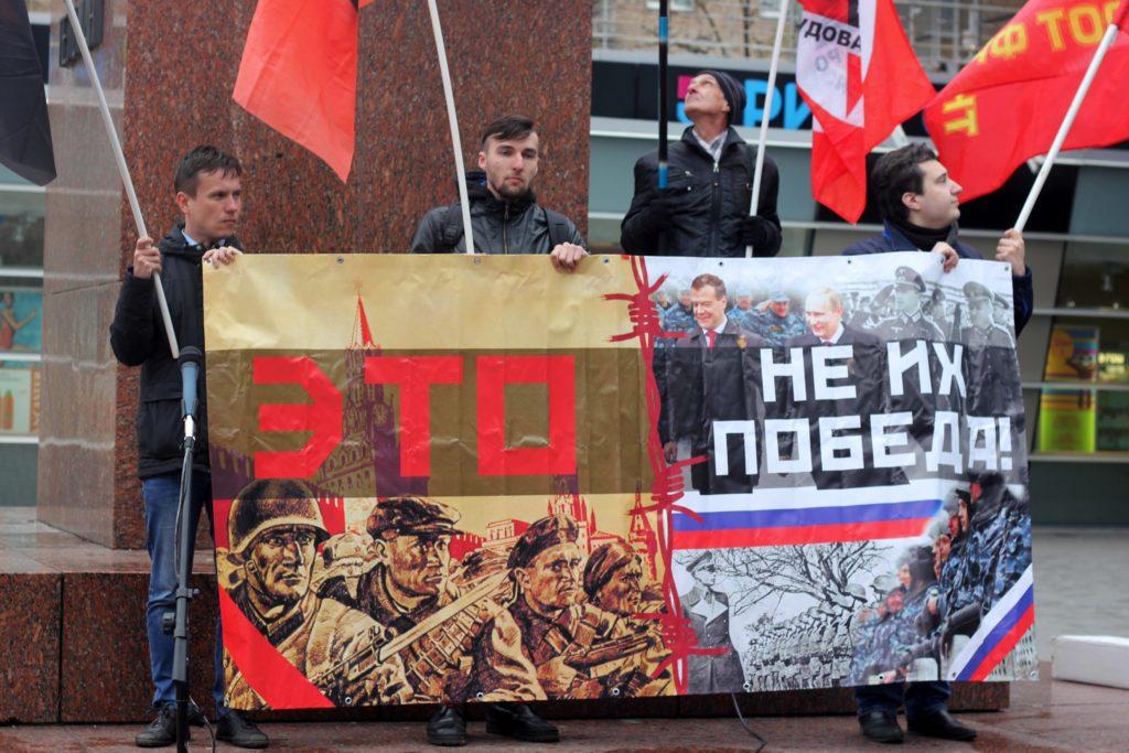 Российские власти приватизируют Победу и сажают тех, кто с этим не согласен