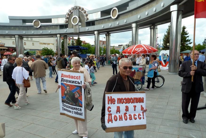 Остановим фашистскую бойню на Донбассе