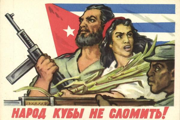 Заявление Революционного правительства Кубы
