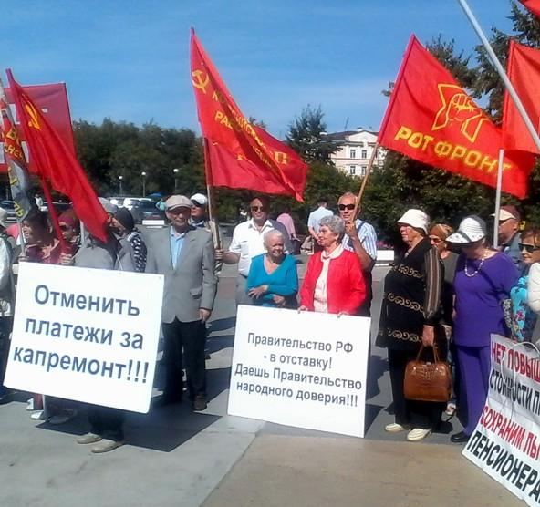 Тюменцы поддержали требования «Детей войны»