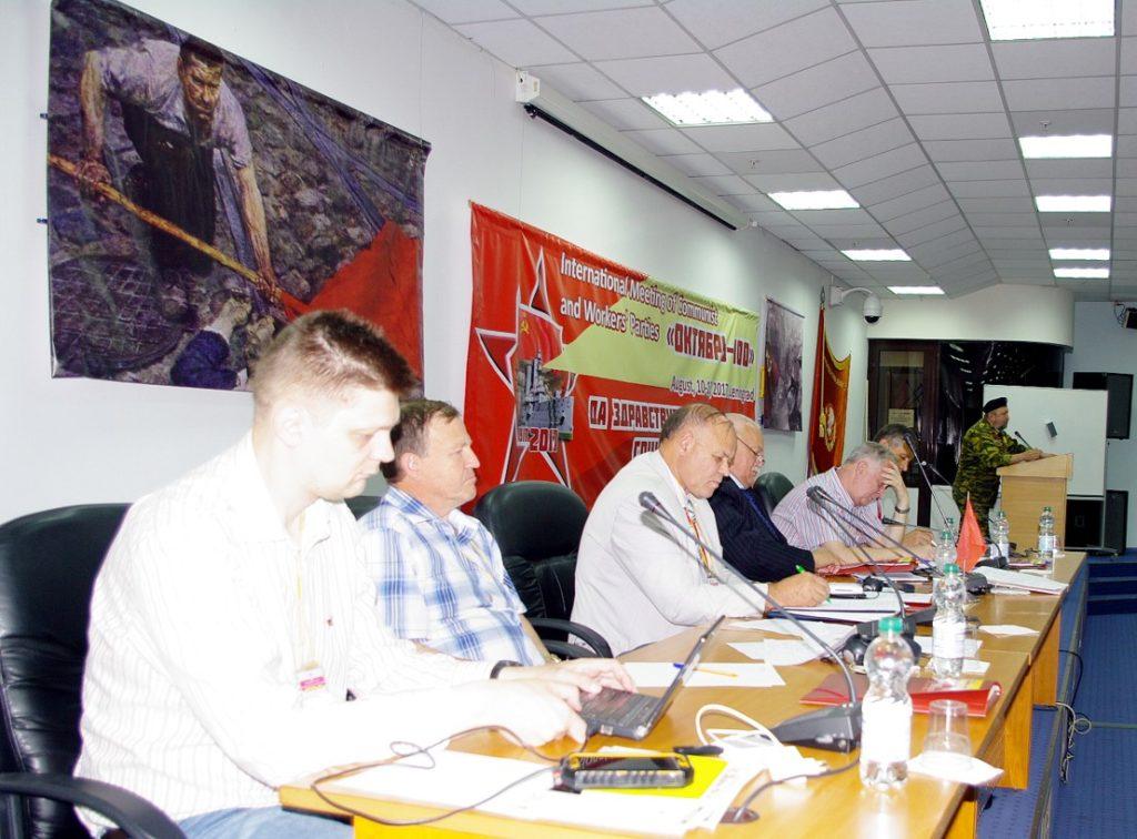 В Ленинграде состоялась Международная конференция коммунистических и рабочих партий