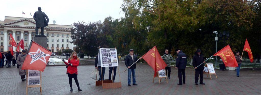 Мы помним защитников Советской власти!