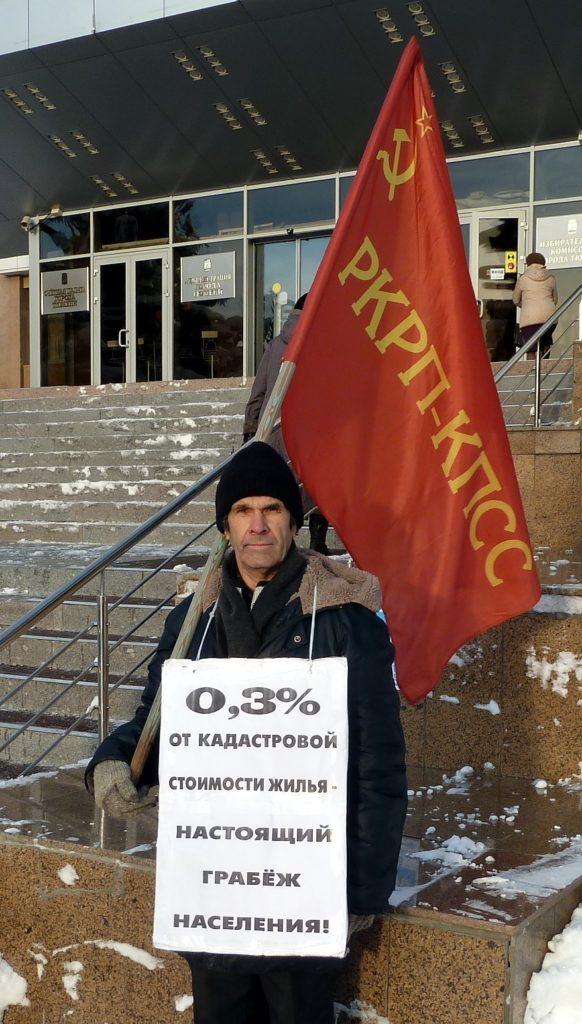 Несмотря на протест тюменцев депутаты приняли максимальную ставку налога на недвижимость