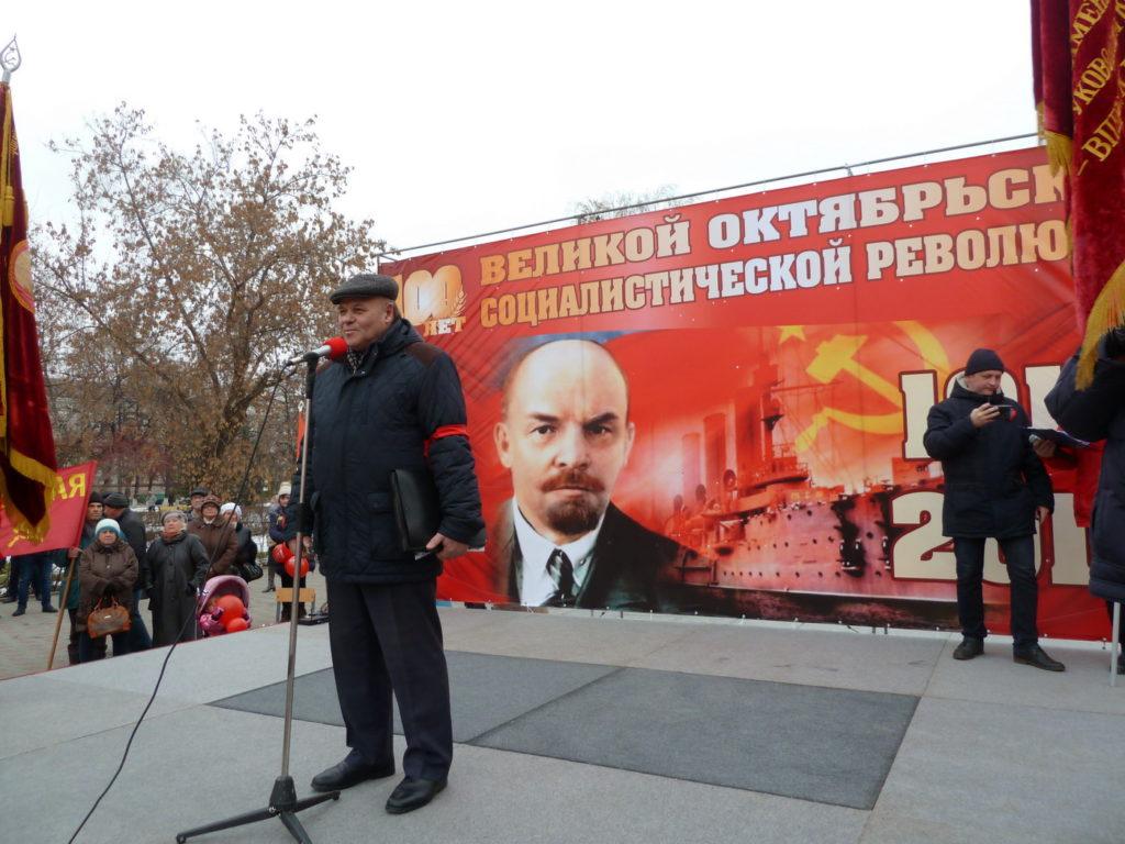 А.К. Черепанов на митинге в честь 100-летия Великого Октября в Тюмени