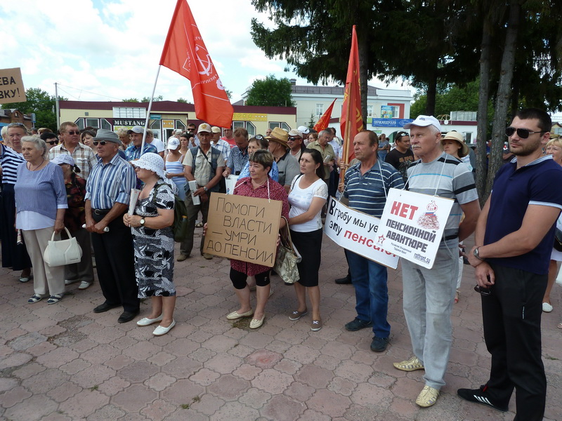 Митинг против пенсионной реформы в Ишиме 28 июля 2018 г.