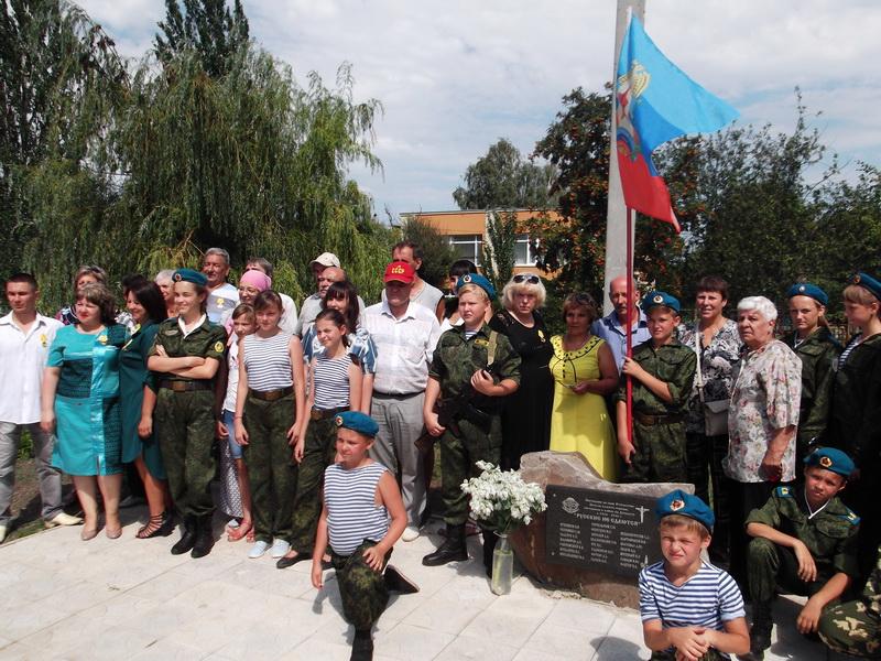 Черепанов в Луганске, август 2018 г.