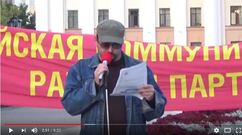 Резолюция митинга 3 сентября 2018 г. в Тюмени против пенсионной реформы - читает Михаил Савелков