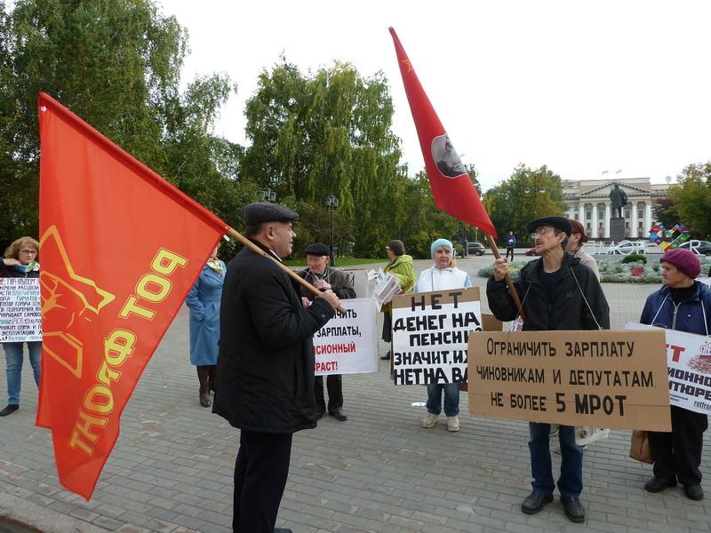 Пикет 20 сентября в Тюмени около областной Думы против пенсионной реформы