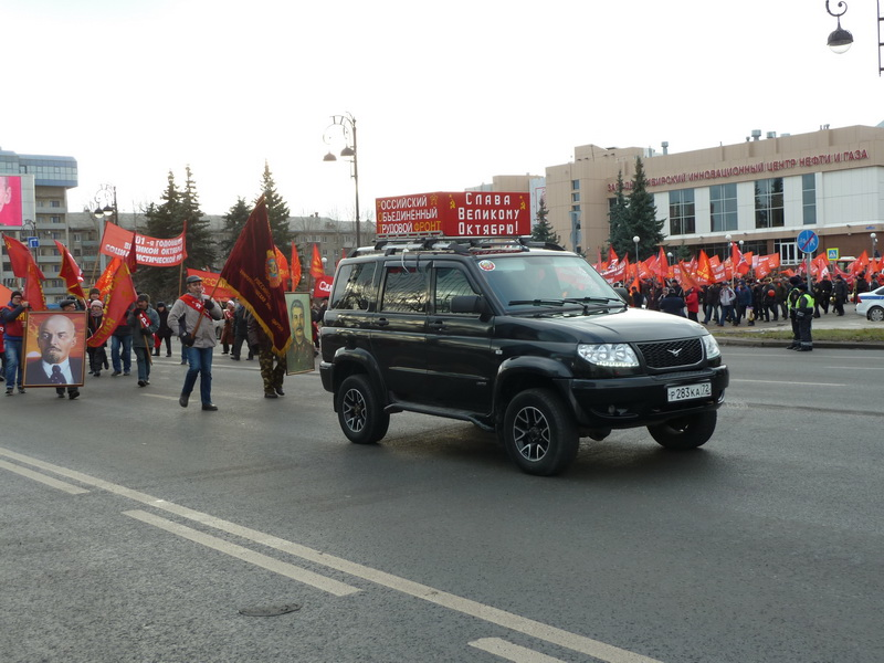 Демонстрация и митинг 7 ноября 2018 г. в Тюмени