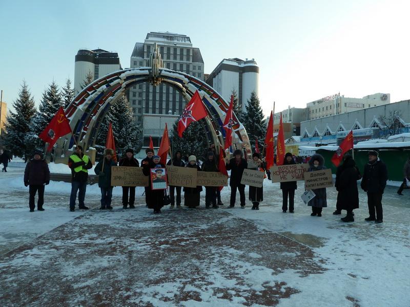 Пикет в честь 96-й годовщины создания СССР в Тюмени 30 декабря 2018 г.
