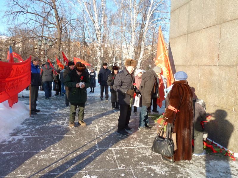 Митинг в Тюмени 21 января памяти В.И. Ленина