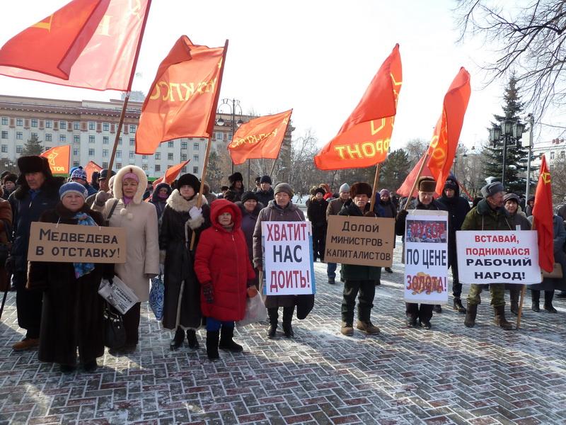 Митинг 24 февраля в Тюмени против антинародных реформ