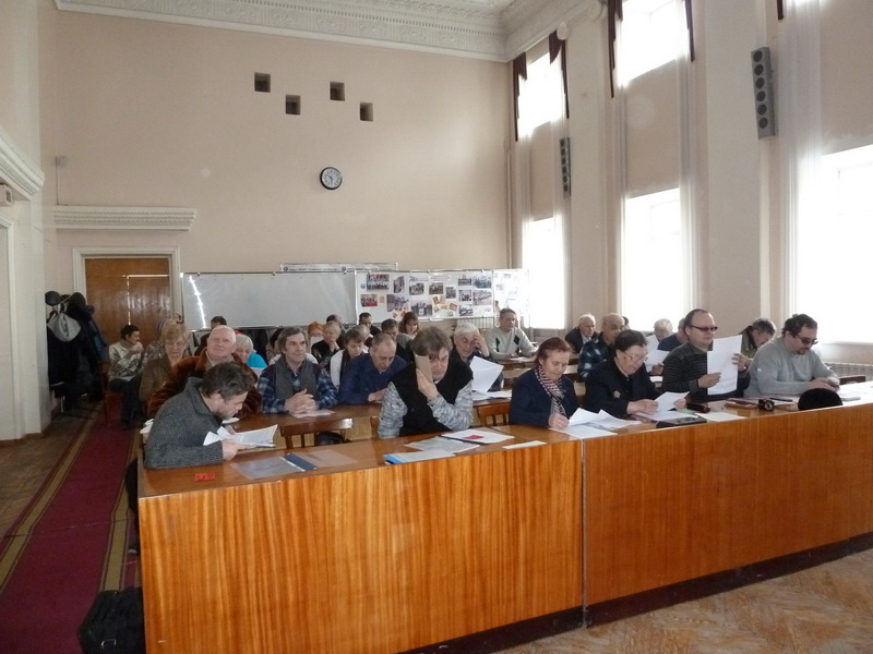 Съезд Народного Собрания Тюменской области и I сессия Тюменского областного общественного Совета народных депутатов