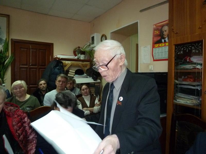 В Тюмени состоялась XXVII отчётно-выборная конференция Тюменской областной организации РКРП-КПСС