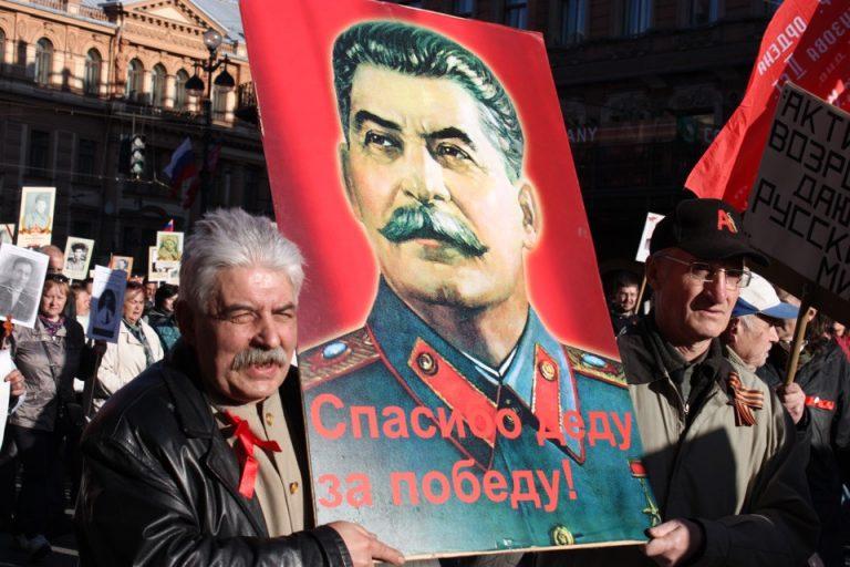 О «запрете» присутствия портретов Сталина, маршалов Победы и советской символики во всенародном шествии «Бессмертный Полк»