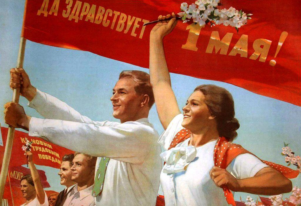 Поздравление с 1 Мая РКРП Тюмень