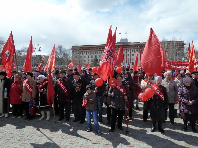 Митинг 1 мая 2019 г. в Тюмени РКРП и РОТ ФРОНТ
