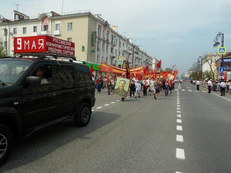 9 Мая 2019 г. в Тюмени шествие