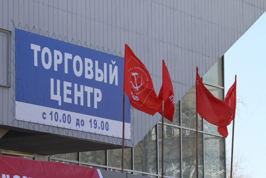 КПРФ - торгует социализмом и доверием народа