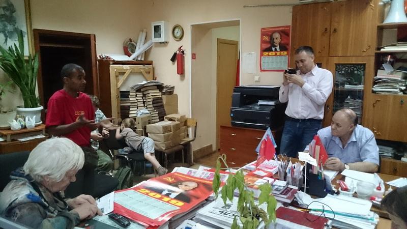 Встреча коммунистов РКРП-КПСС с Айо Бенесом в Тюмени